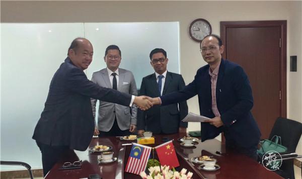 """马来西亚将入驻""""永不落幕的南博会""""国家形象馆"""