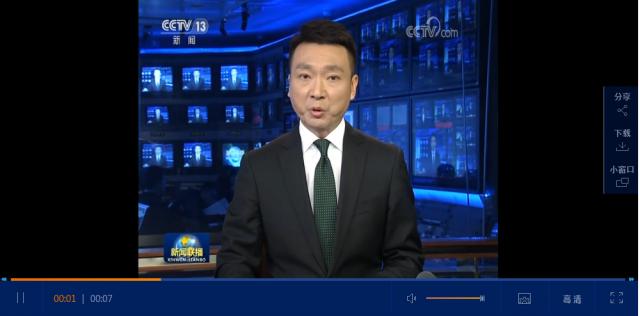 [视频]新华社评论员文章:美方干预中国内政的图谋绝不会得逞