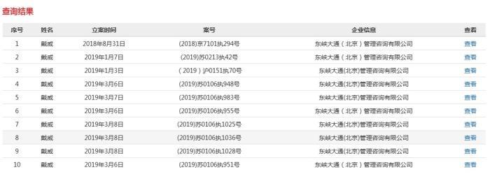 百乐城国际博彩 图文海涛英语 分类记单词第112天:中止cease天花板ceiling