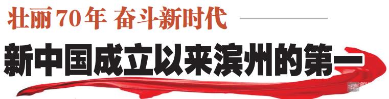 1985年滨州医学院创办全国第一个残疾人系