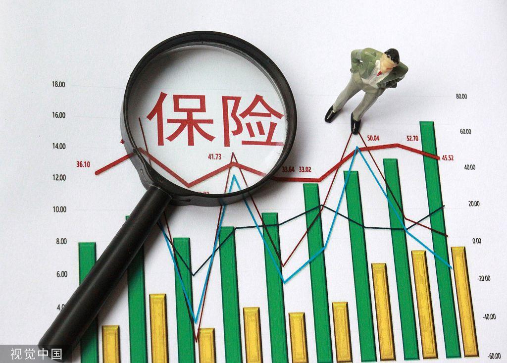 发家88·推动更高水平开放 促进商务高质量发展——回顾70年中国商务发展成就