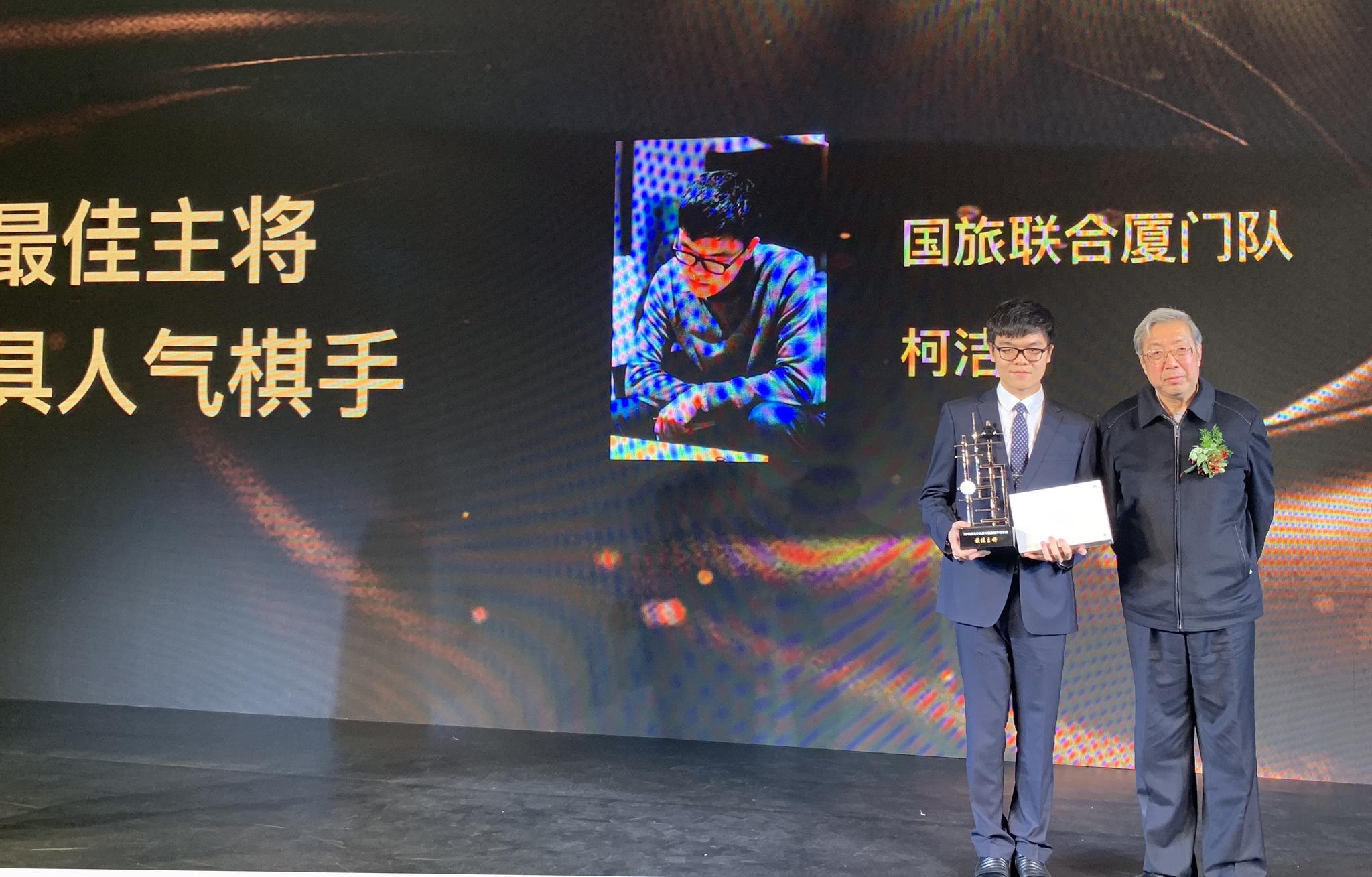 亚博:围甲柯洁获最具人气奖:围棋界比我都雅的有良多