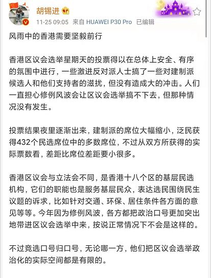 """天翼视讯能否手机直播_北京多部门联合开展食品安全整治行动 严打""""黑工厂"""""""