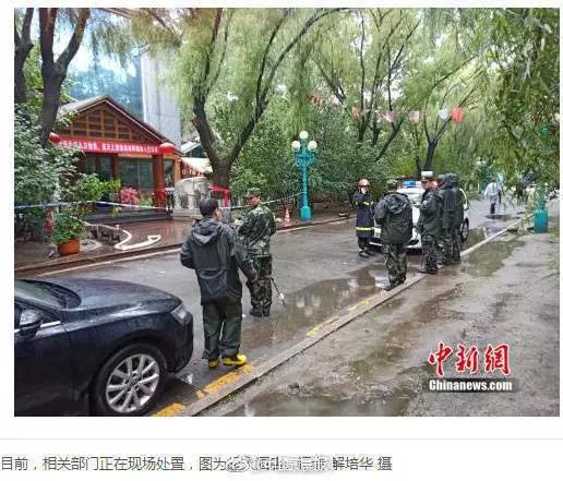 突发!哈尔滨市太阳岛景区一酒店发生火灾 已致18人死亡
