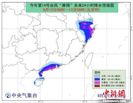 """台风""""摩羯""""将于今晚在浙江沿海登陆 台州启动Ⅱ级响应"""