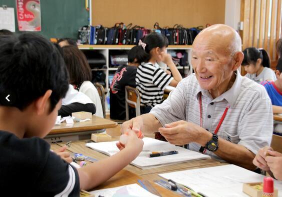 日本93岁老人上小学 曾创马拉松赛最年长夫妻纪录