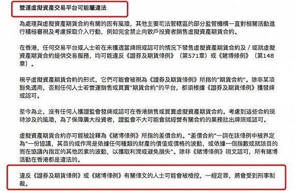 星火娱乐平台·杭州最正宗的藕粉在哪?不加糖就甜 还有一门传媳不传子的神秘手艺