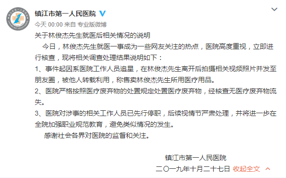 「足球外围会员」美国务院宣布:将对包括中国在内的多个国家机构及个人实施制裁
