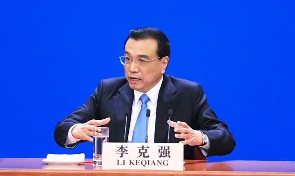 我国务院总理李克强会见中外记者:避免贸易战长信金利前