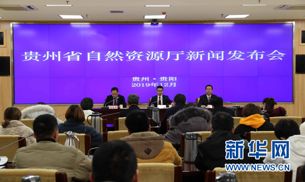 贵州省地方标准《固体矿产绿色勘查技术规范》12月1日起实施