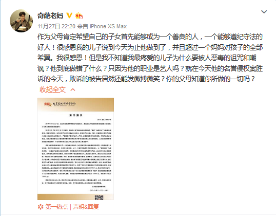 """钱汇娱乐官网客服 """"证照合一""""改革,福建莆田领先一步"""