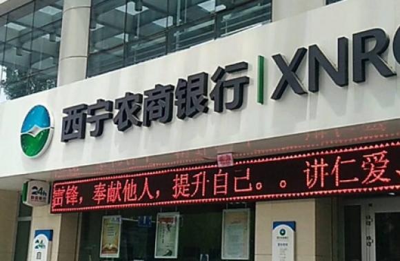 澳门金丽华国际 - 拍拍贷2019Q3营收15亿元,机构资金占比达75%