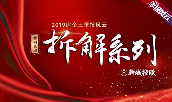 727网站·2019年前三季度甘肃省地区生产总值6426.0亿元 同比增长6.1%