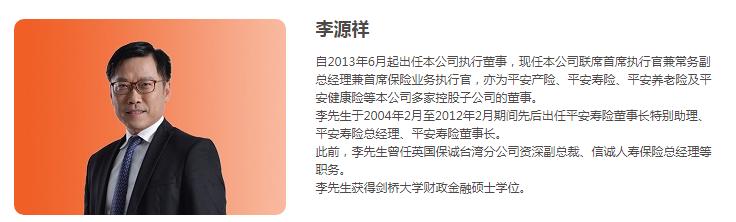 """葡京图片真实 预告︱第十九届中国塑交会开幕 瞧台州如何""""塑""""造世界"""