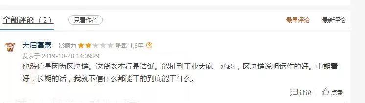 摩臣娱乐下载地址-江北区携手中国金融博物馆集团 打造重庆金融新地标