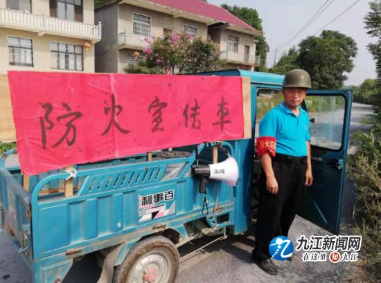 德安县丰林镇多项举措加速推进丰林镇防火宣传