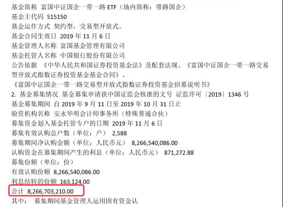 环亚娱乐场公司·中国水泥价格100美元才合理?看乔龙德、宋志平、高登榜等国内大佬如何回应