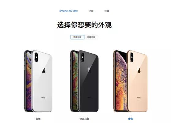 图片来源:苹果官网截图