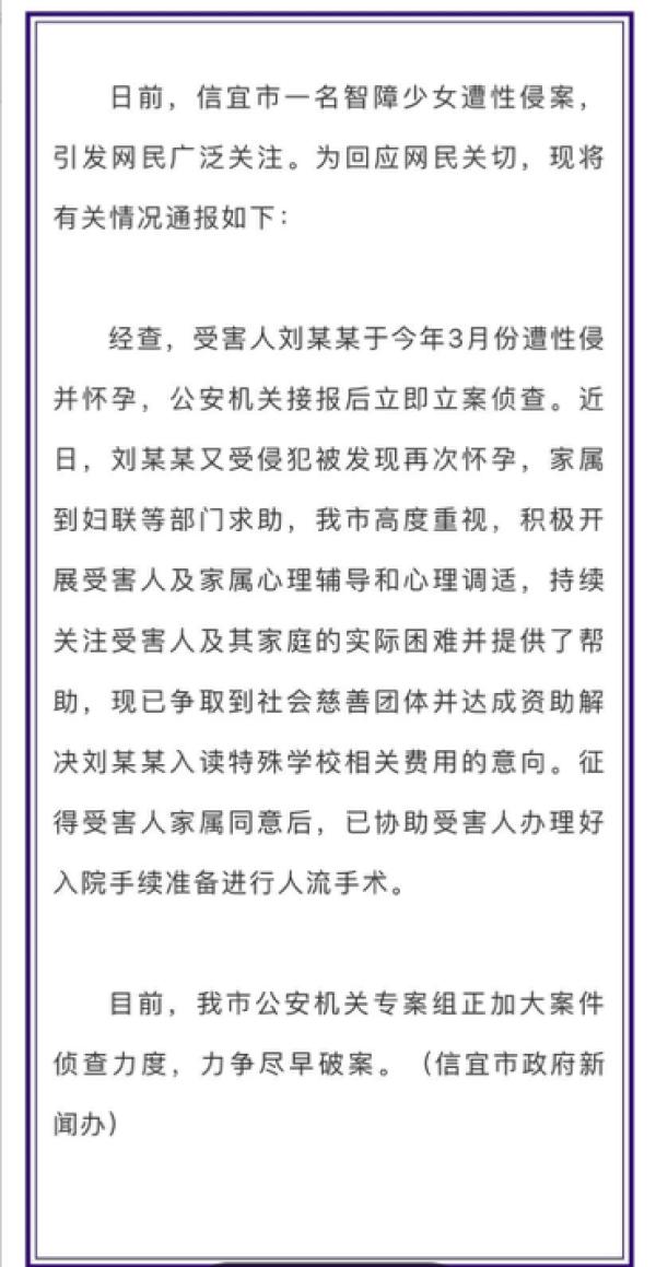 明陞娱乐场 - 乙二醇期货交易细则