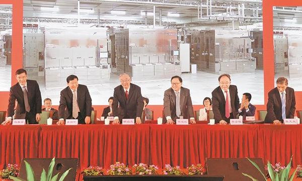 华虹无锡集成电路研发和制造基地一期正式投产
