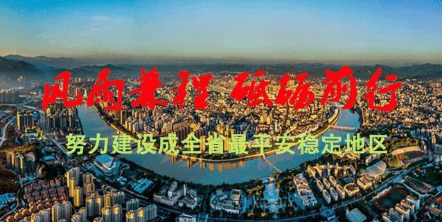 【为安全、满意驱动】梅州市公安局梅县区分局交通警察大队交通技术监控设备运行公告