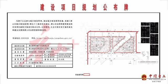 速看!唐山南湖中央商务区核心区项目一期三个地块这样建