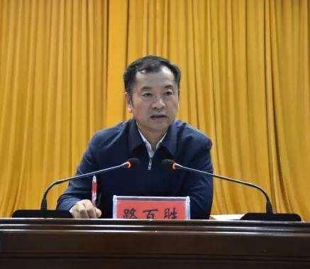 两任县委书记,1个月内双双落马图片