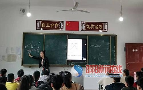 隆回县六都寨镇中学举行数学公开课