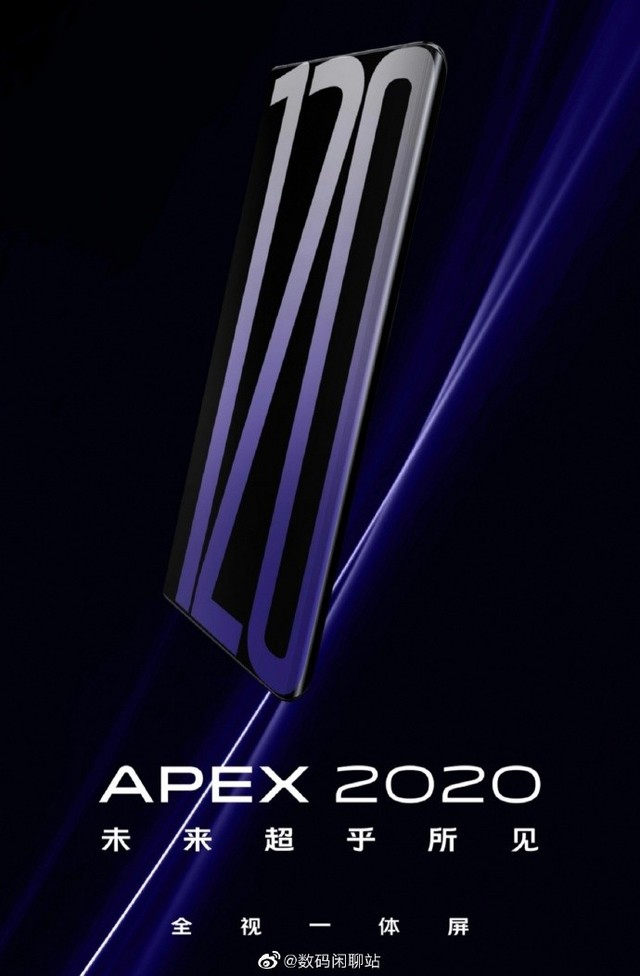 vivo APEX2020概念机海报流出 全视一体屏设计