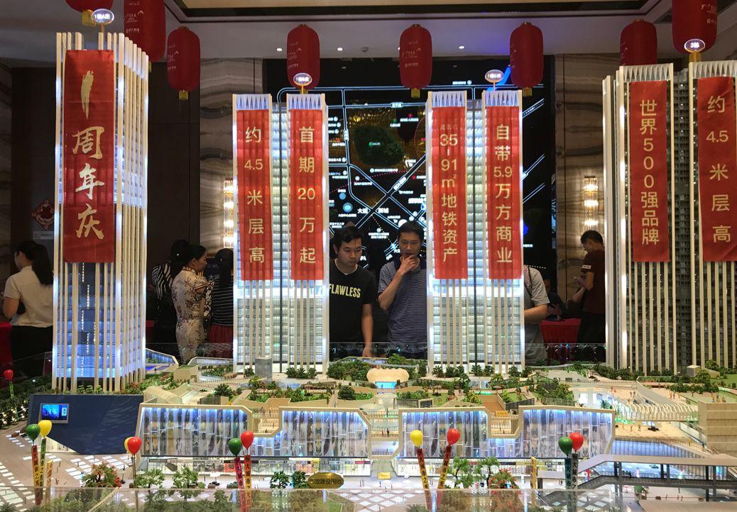 钱不好挣开发商有点慌:深圳楼市又现分期首付