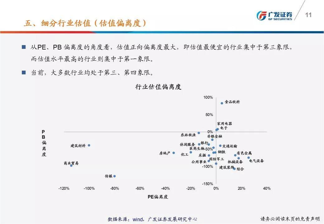 飞龙国际娱乐_田径世锦赛中国队奖牌数超上届