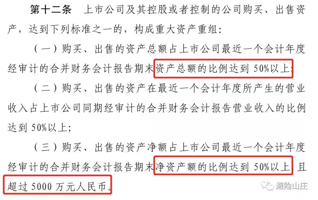 http://www.jiaokaotong.cn/huiji/231615.html