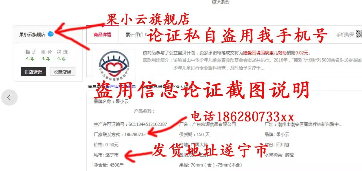 9188彩票指定代理_青海:让基层干部腾出手 扎扎实实服务群众