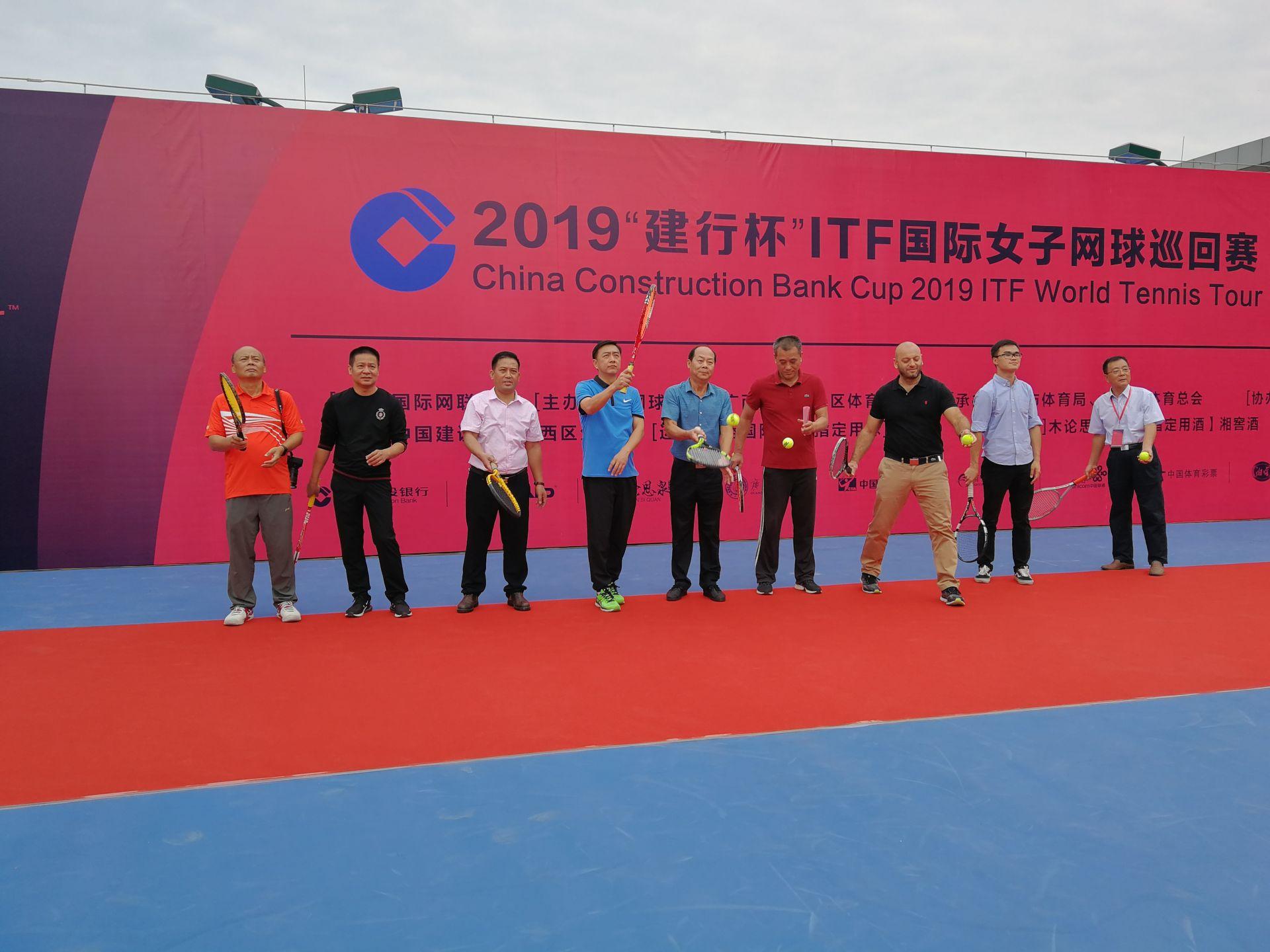 ITF国际女子网球巡回赛(南宁站)在广西大学网球场激烈开赛
