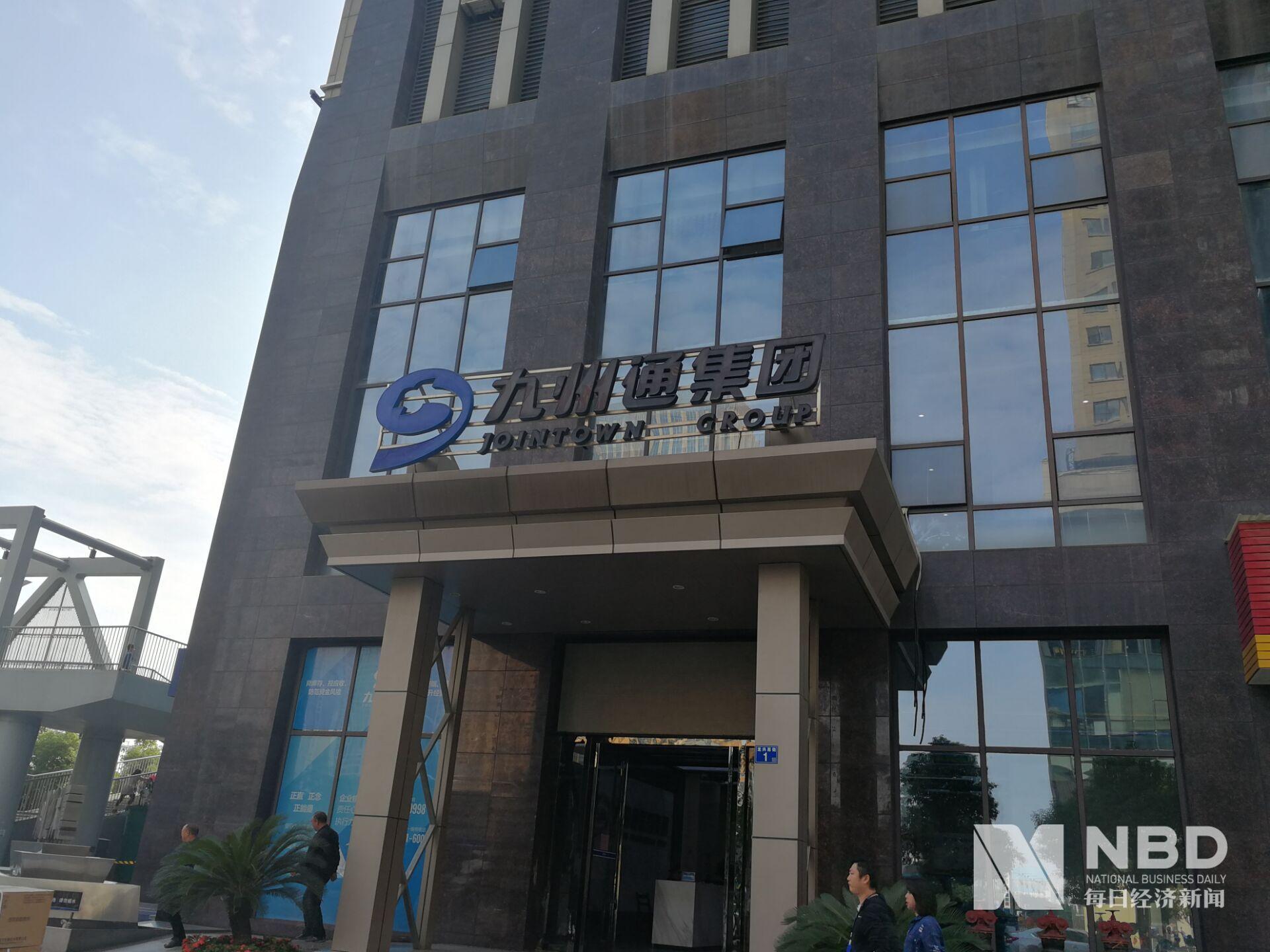 「澳门银河不让出款」官宣!中国科学院发布2019年新增院士名单,上海5人入选