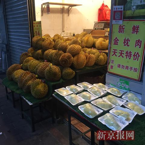 微信群中传菜心20元一斤未得证实 广州部分果蔬市场仍营业