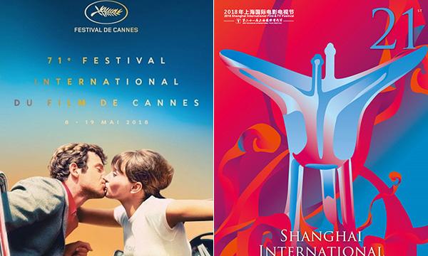 打响上海文化品牌丨上海国际电影节携手戛纳欢迎全球电影人