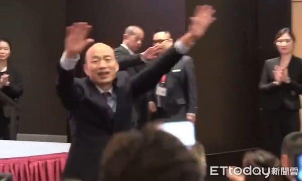 韩国瑜在澳门旅游塔会展中心参加签约仪式