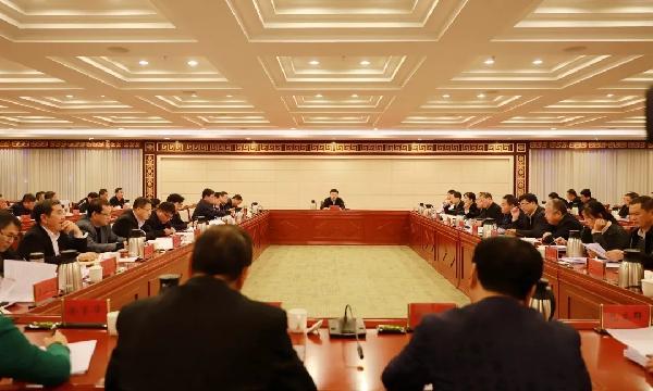 兴安盟:召开盟委委员会议 传达贯彻落实《内蒙古自治区纪委监委关于激励担当作为的实施意见》图片