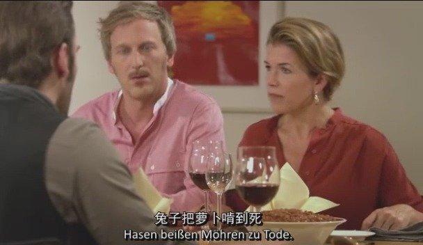 德国搞笑短片:爱植物人士,真是为爱吃肉人士扳回一局