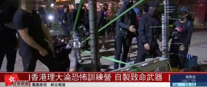 华盛娱乐主管_中国狠人的日常:专做一些你想做不敢做的蠢事!