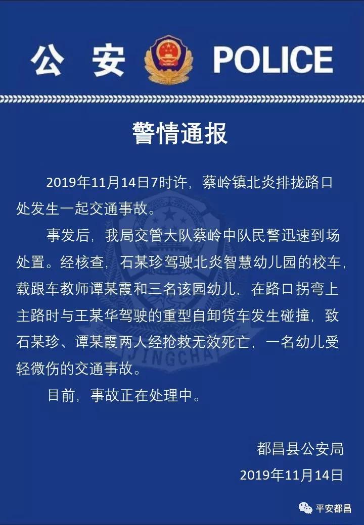 京城免费注册|2017老板群最火的七张图片(受益终生)