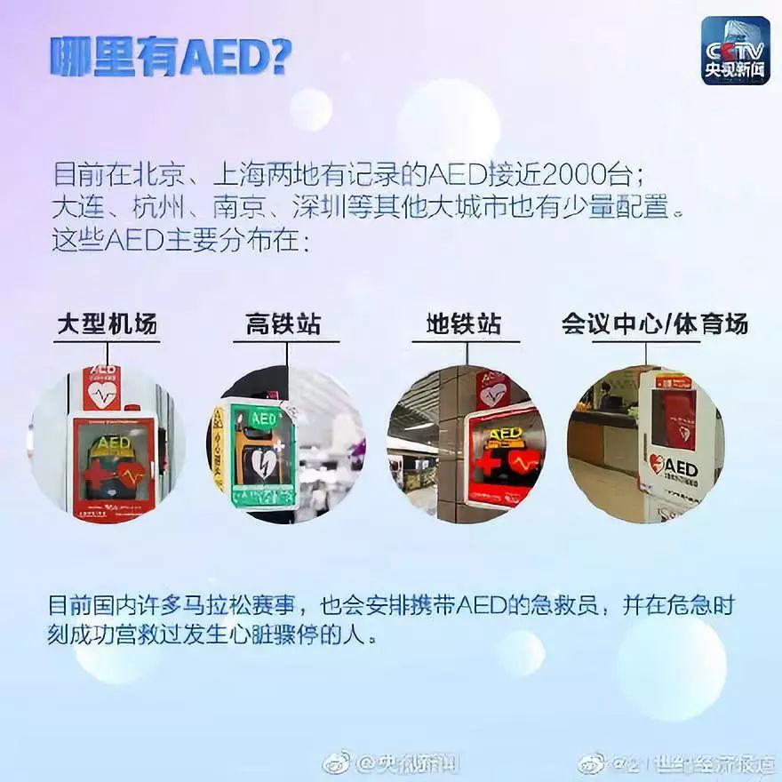 菲华娱乐官网 - 武汉地铁集团有限公司原董事长周少东被双开