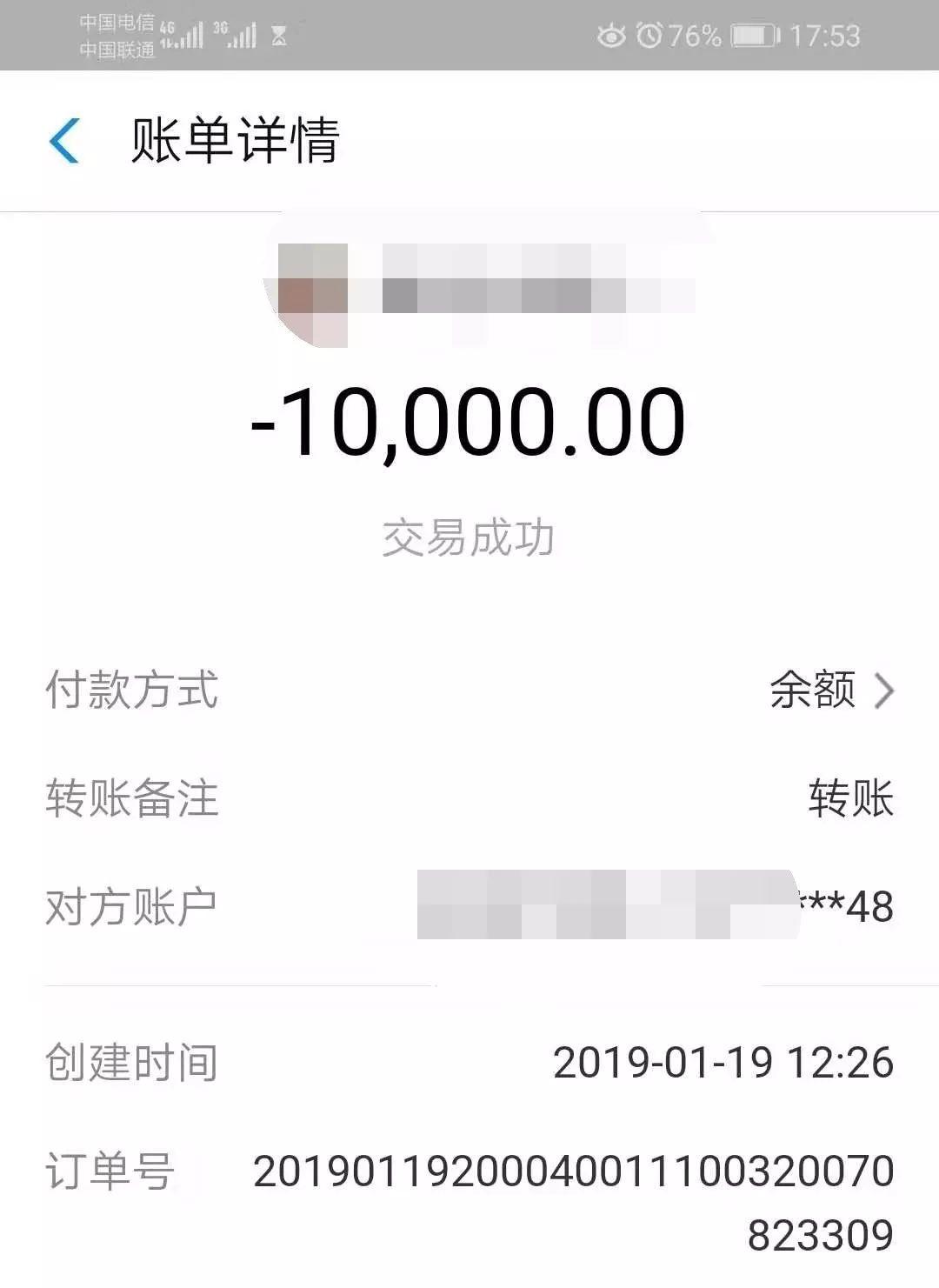 「新2开户哪家可以全天玩」黑龙江省近日将出现局地性暴雨 这个周末要泡汤