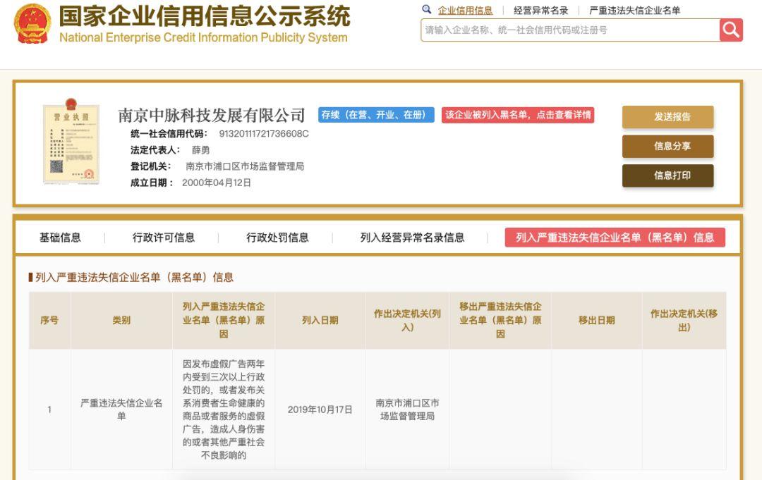 威利斯赌场|河南省网络素养教育基地建设在河南大学举行启动仪式