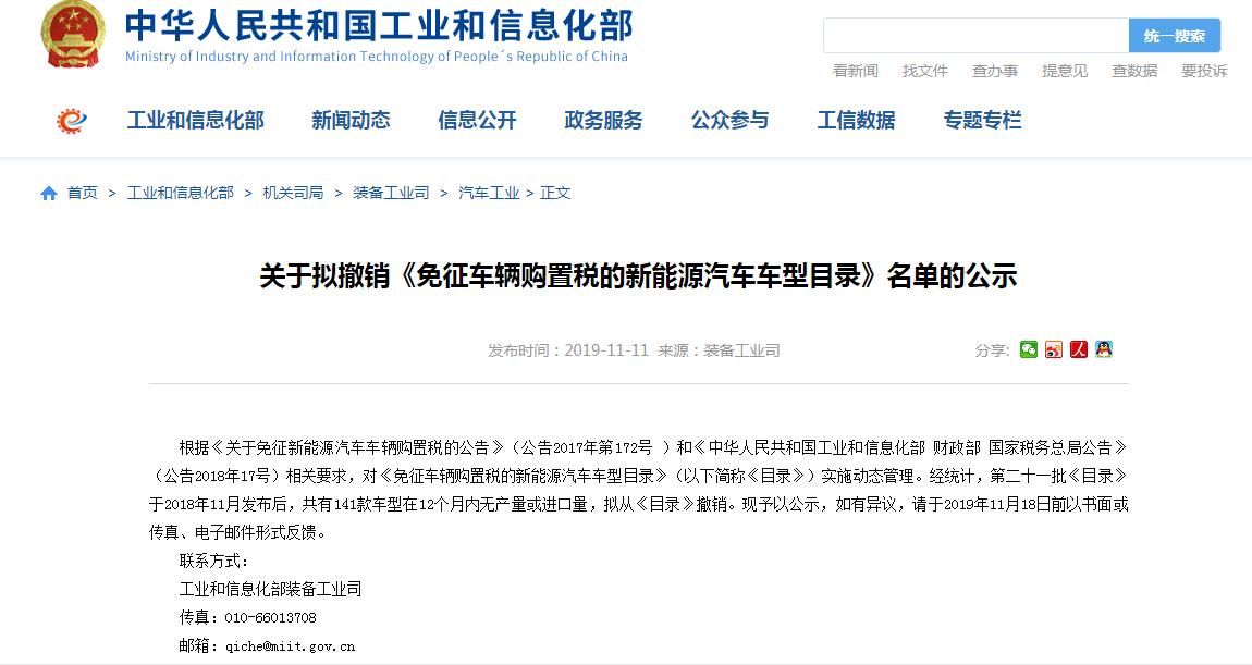澳门老葡京赌场澳门葡京筹码_北京将修订促进科技成果转化条例 科技成果产权归科技人员个人