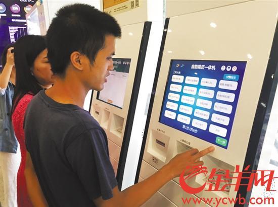 http://www.weixinrensheng.com/kejika/738832.html
