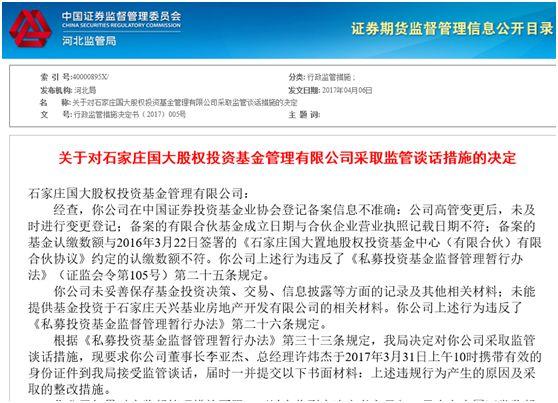 """钱柜777老虎机手机·全球旅行社""""鼻祖""""倒闭!同行挖坑,自己作死,买单的却是…60万游客?"""