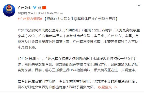 金沙游戏中心官网首页_阿里签约杭州亚运,史上首届智能亚运呼之欲出