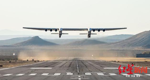用来发射卫星的世界最大飞机首飞成功 到底有多